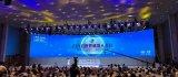 世界机器人大会开幕,机器人产业界前沿技术悉数亮相