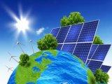 二连浩特市7月份新能源发电监测信息:发电量568...