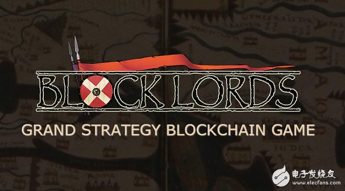 基于NEO与区块链技术结合的游戏:区块链领主(BLOCKLORDS)