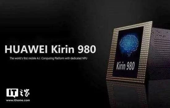 华为计划10月推出Mate 20搭配麒麟980,全球首款商用7nm芯片