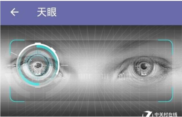 虹识long88.vip龙8国际完成总额为1.2亿人民币A+轮融资,主要...