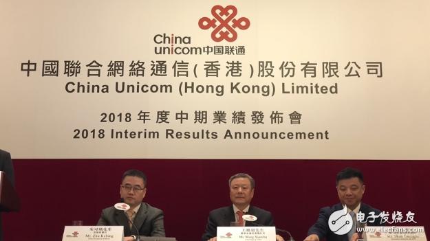中国联通:4G业务ARPU跌至40多元后会步入平稳期,提前布局5G