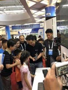 2018机器人大会,天空科技展示全新3D扫描技术
