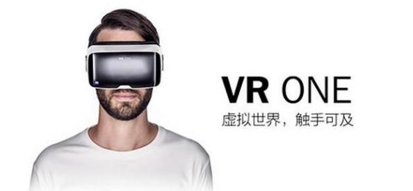 vr空间新设计,关于vr技术的未来应用