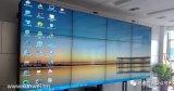 液晶拼接屏和其他的显示屏相比有什么优势?