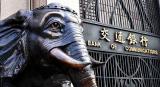 交通银行已累计开立价值1.56亿元的20笔区块链...