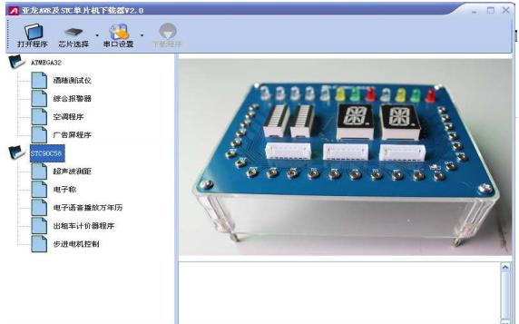 YL-291单元电子电路模块使用说明书详细中文资料免费下载