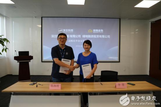 多元化战略推进,人工long8龙8国际pt公司深兰科技与绿地金融达成战略合作