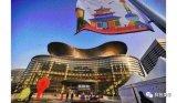 中国2018 Google开发者大会今天起开放报名