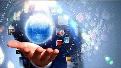 工业和信息化部印发:2018-2020年《实施指...