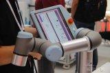 2018世界机器人大会:人与机器协作将是必然趋势
