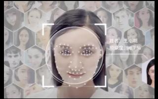 茵朗智能锁怎么样?兼修于内 智在前沿 茵朗全自动人脸识别锁EF06