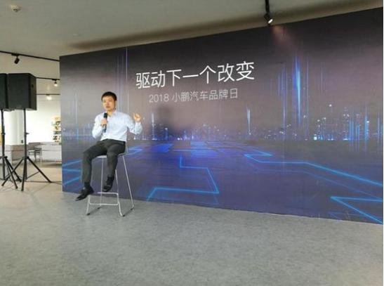何小鹏:认为智能汽车是个生态,制造只是智能汽车生态的一部分