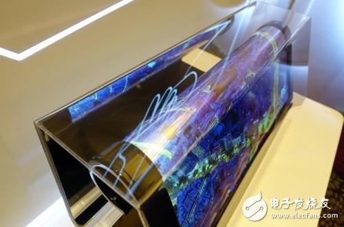 汽车电子轻量化可由柔性OLED解决