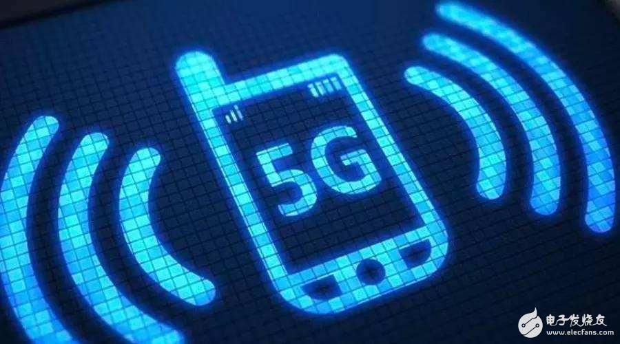 三星推出5G基带芯片 预计今年年底出样
