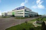 近日新闻:三星或关闭天津工厂;联电停止研发12nm以下工艺