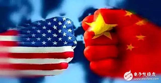 中美贸易战再升级 中方对自美进口商品加征关税