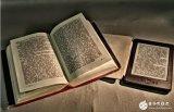区块链技术已进入图书出版领域,并推出图书区块链系...