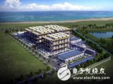 韩国建世界最大氢燃料电池发电厂,耗资2.24亿美元,预计2020年6月正式使用