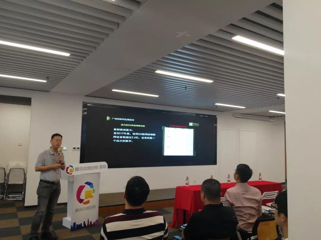 2G & LTE IoT云端接入开发技术