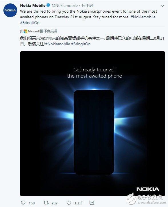 诺基亚新机Nokia 9将在21日的海外市场进行发布?