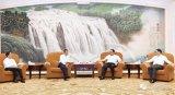 上海市与阿里巴巴、蚂蚁金服签署战略合作协议