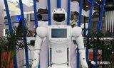 探讨机器人行业的未来发展与时代机遇