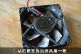 自制风力发电机diy 使用废旧电脑风扇