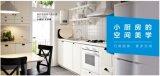 美的推出恒温燃气热水器Mini Spa,以智慧科技获得人们的青睐