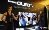 OLED面板的需求增加,各面板企业加速OLED面...