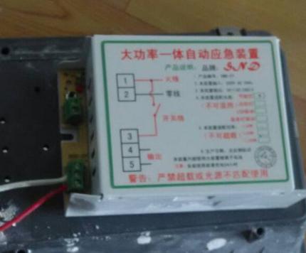 应急灯开关接线图解(5款开关接线电路)