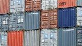 IBM携手马士基推出区块链货运平台TradeLe...