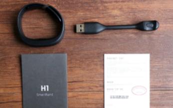 """魅族首款智能手环H1评测:""""无界限""""的一体化设计让人爱不释手"""