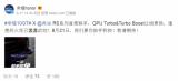 荣耀携手奥迪RS系列推出荣耀10GT奥迪运动限量...