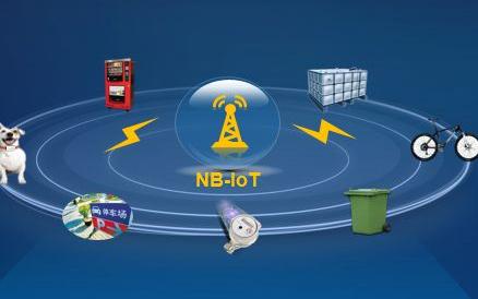 NB-IOT物联网项目落地关键技术分享