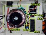自制稳压电源图解