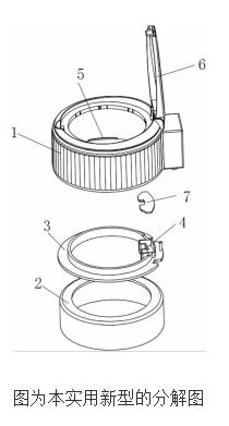 远传水表的工作原理及设计