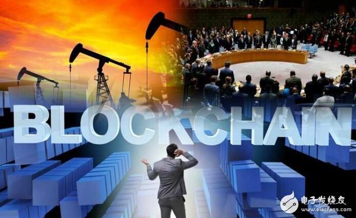 """区块链技术将如何解决""""能源安全""""的问题?"""