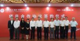 ABB与内蒙古电力签订合作协议,赋能电网升级