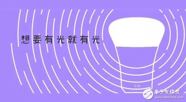 智能家居灯控可以做到,让你随喜好手动调整亮度