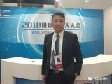 王田苗:中国机器人产业正弥补生态缺陷