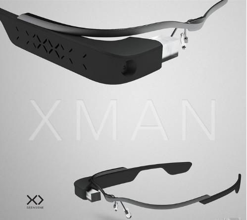 悉见科技获得1.2亿元融资,第二代AR眼镜——XMAN即将对外发布