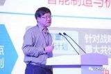 赵杰:中国是全球工业机器人最大的需求市场,存在严...