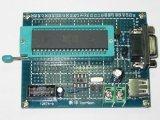 单片机最小系统板制作方法