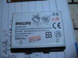 废旧电池改打火机方法