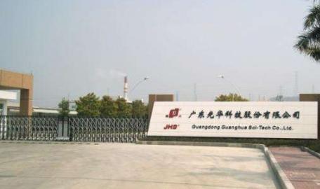 光华科技锂电材料营收994万 同比增长101%