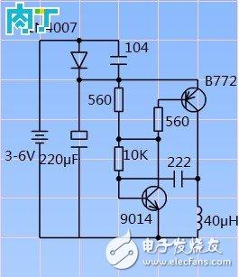 简易无线输电电路的龙8国际下载及制作