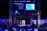 """施耐德电气推出全新""""千里眼顾问""""为用户创造智能高..."""