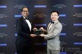 """Frost & Sullivan向华为颁发""""亚太视频会议终端市场领导奖"""