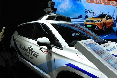 广汽新能源将于2019年量产自动驾驶靠谱吗?